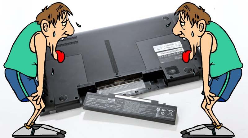 baterai laptop yang lemah