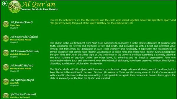 Aplikasi Alquran PC Al Quran