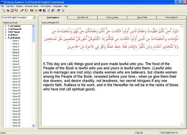 Aplikasi Alquran PC Al Quran Explorer