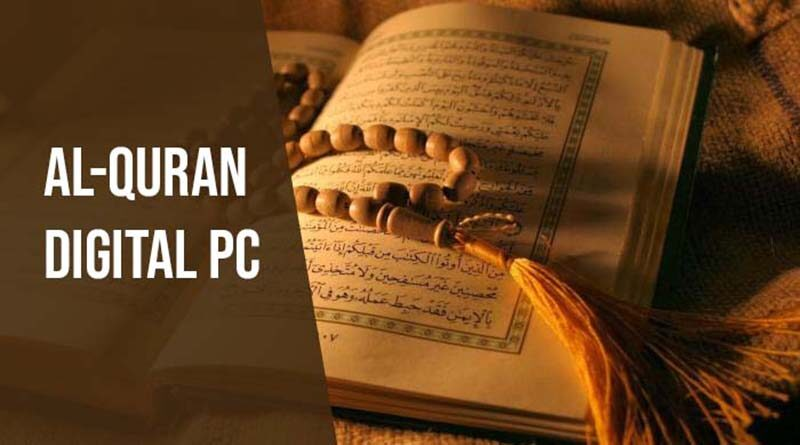 Al Quran Digital PC