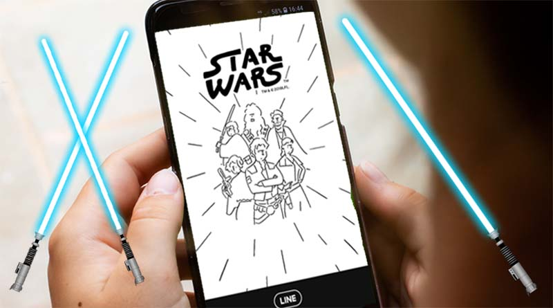 tema line star wars light saber